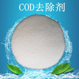 高效复合型COD